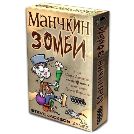 """Настольная игра Манчкин """"Зомби"""""""