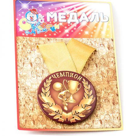 Медаль Чемпион